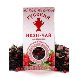 Русский Иван-Чай ферментированный с Брусникой 50 гр.