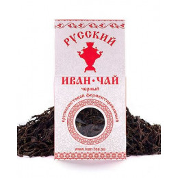 Русский Иван-Чай Вологодский черный крупнолистовой 50 гр