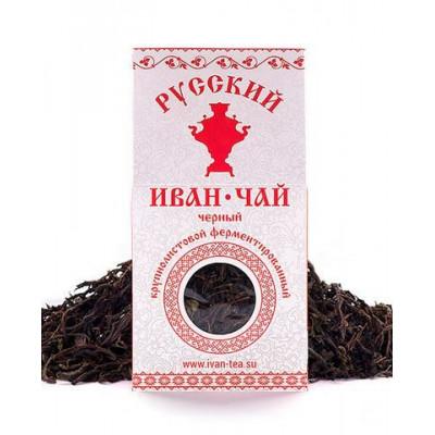 Русский Иван-Чай черный из Вологды крупнолистовой 50 гр