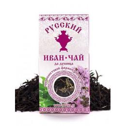 Русский Иван-Чай ферментированный с Душицей 50 гр.