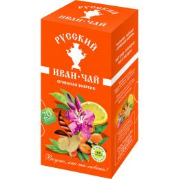 Огненная энергия - Иван-чай, облепиха, имбирь, лемонграсс, цедра лимона ф/п 20 шт по 1,8 гр