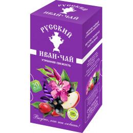 Утренняя свежесть - Иван-чай, смородина, яблоко, шиповник ф/п 20 шт по 1,8 гр