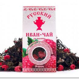 Русский Иван-Чай ферментированный с Малиной 50 гр.