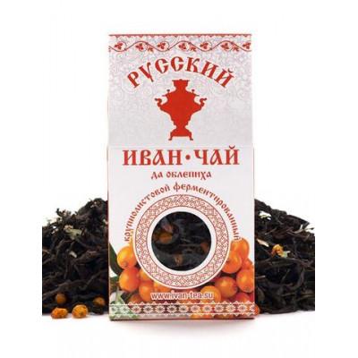 Русский Иван-Чай ферментированный с Облепихой 50 гр.