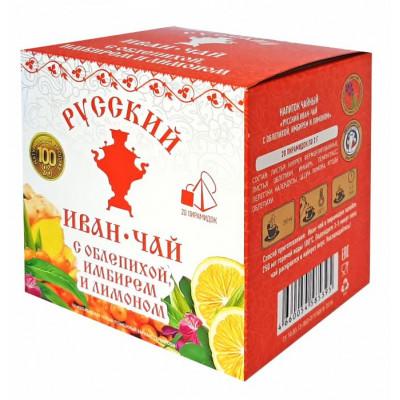 Русский иван-чай с облепихой имбирём и лимоном 40 гр 20 пирамидок в саше-конвертах