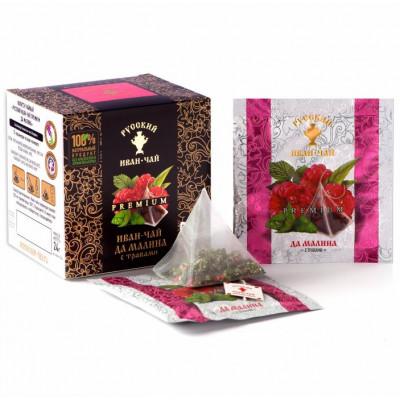 Русский Иван-чай Premium да малина с травами 24 гр 12 пирамидок в саше-конвертах