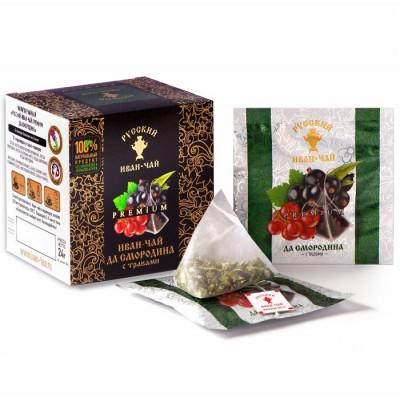 Русский Иван-чай Premium да смородина с травами 24 гр. 12 пирамидок в саше-конвертах