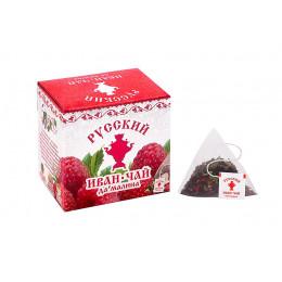 Русский Иван-Чай да малина 20 гр. 10 пирамидок в саше-конвертах