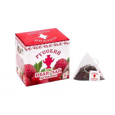 Русский Иван-Чай да малина 20 гр 10 пирамидок в саше-конвертах