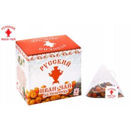 Русский Иван-Чай да облепиха 20 гр. 10 пирамидок в саше-конвертах