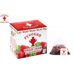 Русский Иван-Чай да земляника 20 гр. 10 пирамидок в саше-конвертах