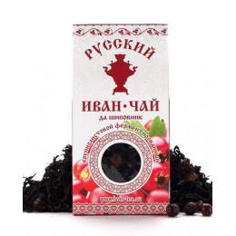 Русский Иван-Чай ферментированный с Шиповником 50 гр.