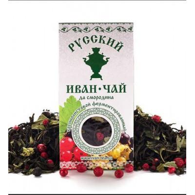 Русский Иван-Чай ферментированный со Смородиной 50 гр.