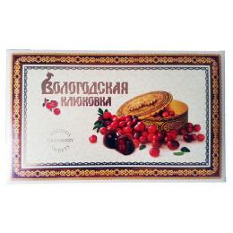 Конфеты Вологодская клюковка 250 гр