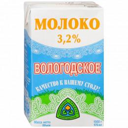 Молоко Вологодское ультрапастеризованное 3,2% 1000 гр