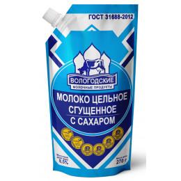 Молоко цельное  сгущенное с сахаром 8,5% 270 гр  дой пак ГОСТ 31688-2012