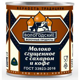 Молоко сгущенное с сахаром и кофе 7,5% ж/б 400 гр ж/б ГОСТ 33923-2016
