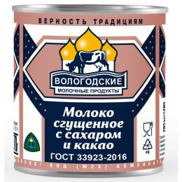Молоко сгущенное с сахаром и какао 7,5% 400 гр ж/б ГОСТ 33923-2016